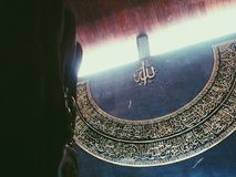 Islamische Kalligraphie stockbild