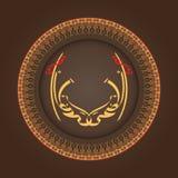 Islamische Kalligraphie des Textes Eid Adha auf buntem Blumenmuster Stockfoto