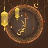 Islamische Kalligraphie des Textes Eid Adha auf buntem Blumenmuster Stockfotos