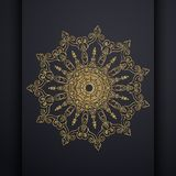 Islamische vertikale Fahnen mit Arabeskenmandala für Grußkarte, -plakat und -beleg lizenzfreie abbildung