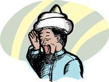 Islamischer Aufruf zum Gebet stock abbildung