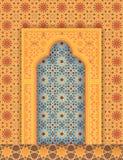 Islamischer Bogen, arabischer dekorativer Hintergrund lizenzfreie abbildung