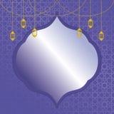 Islamischer Hintergrund Lizenzfreies Stockfoto