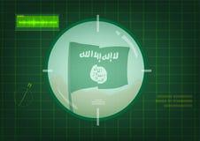 Islamischer Staat vom Irak und von Levant (ISIL) oder der islamische Staat von Irak- und Syrien-(ISIS) Flagge auf Ziel-Bereich-Üb Stockfotografie