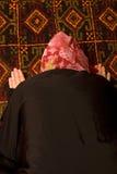 Islamisches Gebet Stockfoto