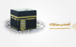 Islamisches Konzept des adha Grußes und des kaaba stockbild