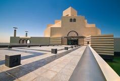 Islamisches Kunstmuseum Lizenzfreie Stockbilder