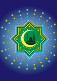 Islamisches Muster Lizenzfreies Stockfoto