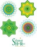 Islamisches Muster Lizenzfreie Stockfotos