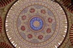 Islamisches Muster in der Moschee Stockbild