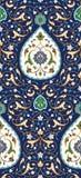 Islamisches nahtloses mit Blumenmuster für Ihren Entwurf lizenzfreie abbildung