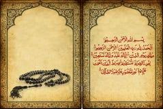 Islamisches Verzierungen Rosenbeet u. sura gegen ein grunge Stockfotos