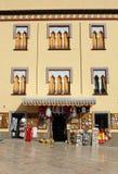 Islamisches vorderes und Kleinunternehmen in Cordoba Stockfotografie