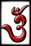 Islamisches Zeichen lizenzfreie stockbilder