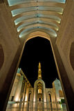 islamisk arkitektur Arkivfoto