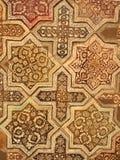islamisk bakgrund Royaltyfri Fotografi