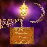 Islamisk bakgrund för Ramadankareem mubarak Islamjärnekmont Arkivbild