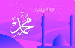 Islamisk bakgrund med arabisk kalligrafi på tillfället av födelsedagen av profeten muhammad royaltyfri illustrationer