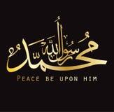 Islamisk bakgrund med arabisk kalligrafi på tillfället av födelsedagen av profeten muhammad vektor illustrationer