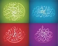 islamisk bakgrundscalligraphy vektor illustrationer