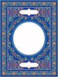 Islamisk blom- konstprydnad för inre bönbokomslag Arkivbilder