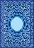 Islamisk blom- prydnad för bönbokomslag royaltyfri illustrationer