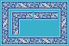Islamisk blom- ram royaltyfria bilder