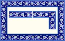 Islamisk blom- ram royaltyfri bild