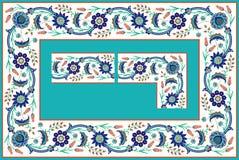 Islamisk blom- ram royaltyfria foton