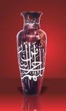Islamisk Calligraphic krukmakeri Arkivbilder