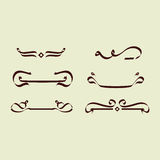 Islamisk dekorativ linje Arkivfoton