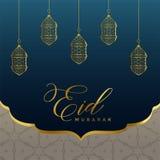 Islamisk eidmubarak bakgrund med guld- lampor vektor illustrationer