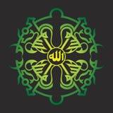 Islamisk kalligrafitapetaffisch Koofi Arkivbild