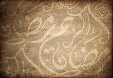 islamisk konst Royaltyfria Foton