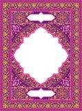 Islamisk konst för blom- prydnad för bönbok för inre räkning stock illustrationer