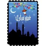 islamisk konstdesignillustration royaltyfri illustrationer