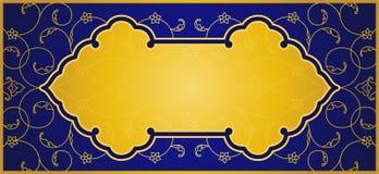 Islamisk modell för konstvektorillustration stock illustrationer