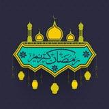 Islamisk moské för helig månadRamadan Kareem beröm Royaltyfri Bild