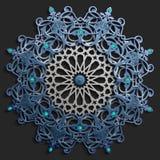 Islamisk orientalisk modelluppsättning, abstrakt samling för vektorcirkelprydnad Vektormuslimbakgrund Östlig prydnad Royaltyfri Bild