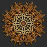 Islamisk orientalisk modelluppsättning, abstrakt samling för vektorcirkelprydnad Vektormuslimbakgrund Östlig prydnad Fotografering för Bildbyråer