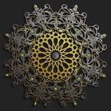 Islamisk orientalisk modelluppsättning, abstrakt samling för vektorcirkelprydnad Vektormuslimbakgrund Östlig prydnad Arkivbilder