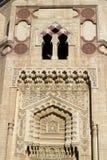 islamisk prydnad Royaltyfri Foto