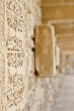 Islamisk scripture royaltyfria bilder