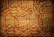 islamisk writing Royaltyfri Fotografi