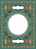 Islamiska blom- Art Ornament för bönbok för inre räkning Royaltyfri Fotografi