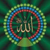 Islamiska namn för kalligrafitapetaffisch 99 av Allah Fotografering för Bildbyråer