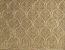 Islamiska prydnadar på en vägg Arkivbild