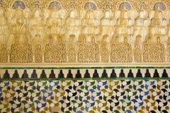 Islamiska sakrala texter Arkivbild