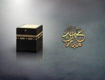 Islamiskt begrepp av adhahälsningen och den heliga månaden för kaaba för hajj i islam vektor illustrationer