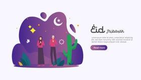 islamiskt designillustrationbegrepp f?r lycklig eid mubarak eller ramadan h?lsning med folkteckenet mall f?r reng?ringsduklandnin royaltyfri illustrationer
